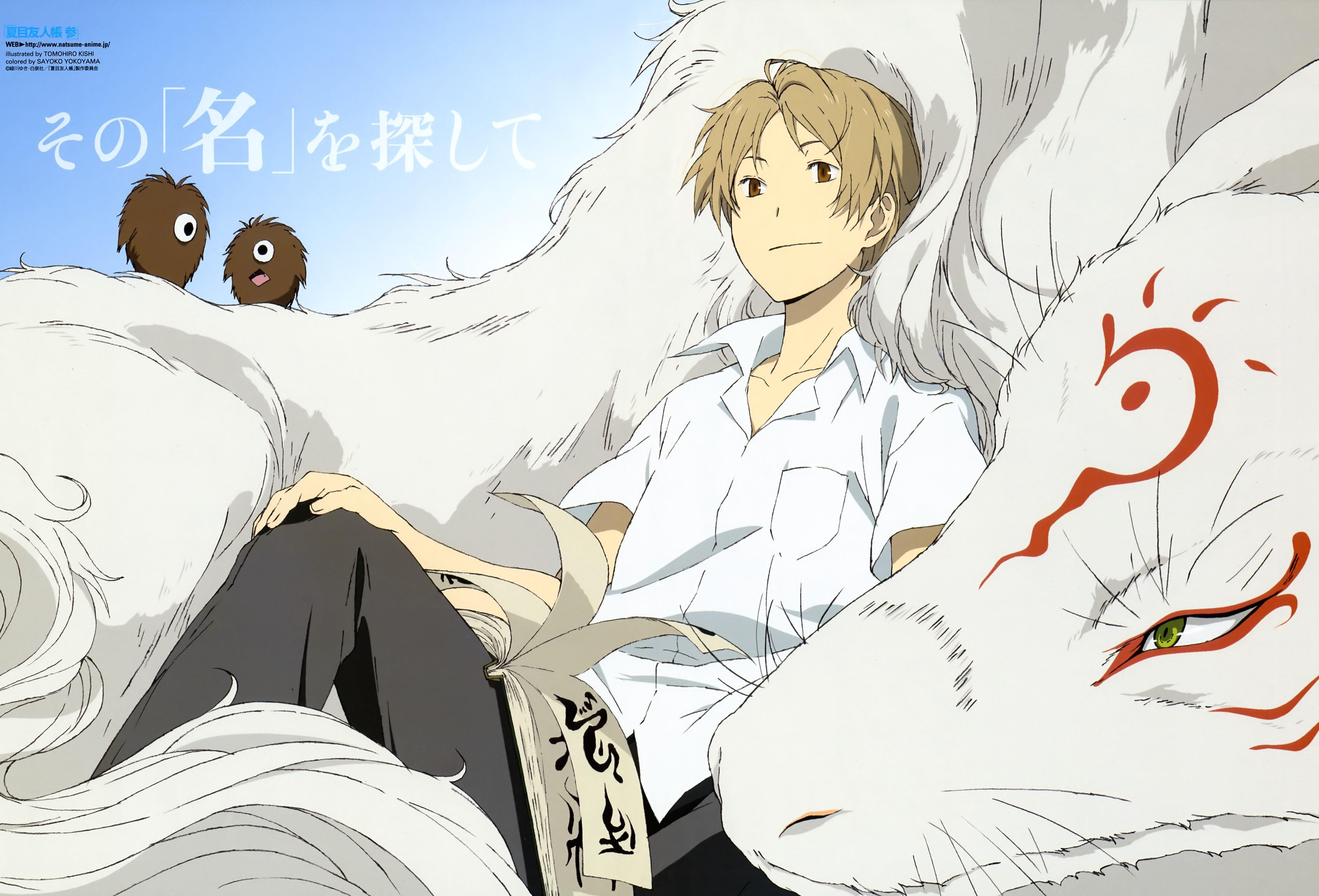 Natsumeyuujinchoufull735154 amour anime anime mangas
