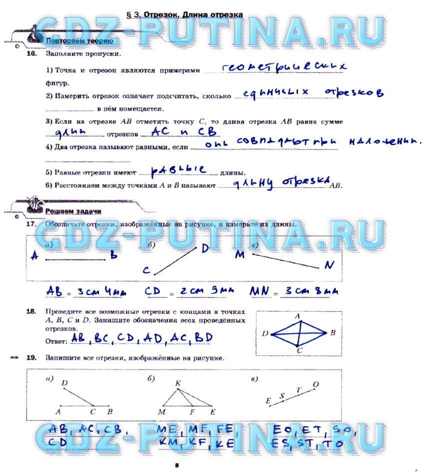 Решить подобный тест по алгебре 9 класс 2018-2018 года