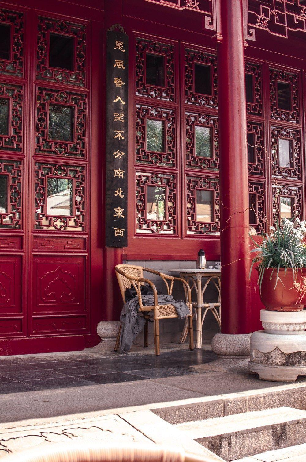 Botanical Chinese Garten Der Welt House Tea Trip World Chinese Tea House Make A Little Trip Aro In 2020 Chinese Tea House Gardens Of The World European Garden
