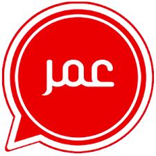 تنزيل واتساب عمر باذيب الاحمر Whatsapp Omar ضد الحظر تحميل واتس اب عمر اخر اصدار Chicago Cubs Logo Sport Team Logos Team Logo