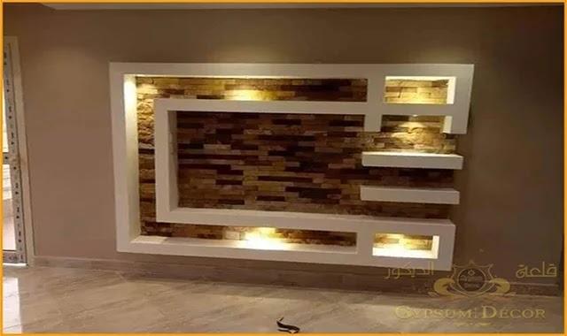 مكتبات جبس بورد صغيرة Modern Decor Interior Design Home Decor