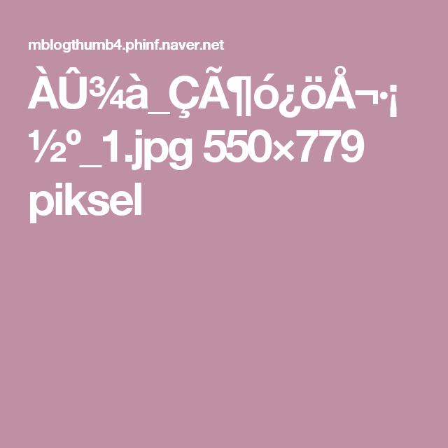 ÀÛ¾à_Çöó¿öŬ·¡½º_1.jpg 550×779 piksel