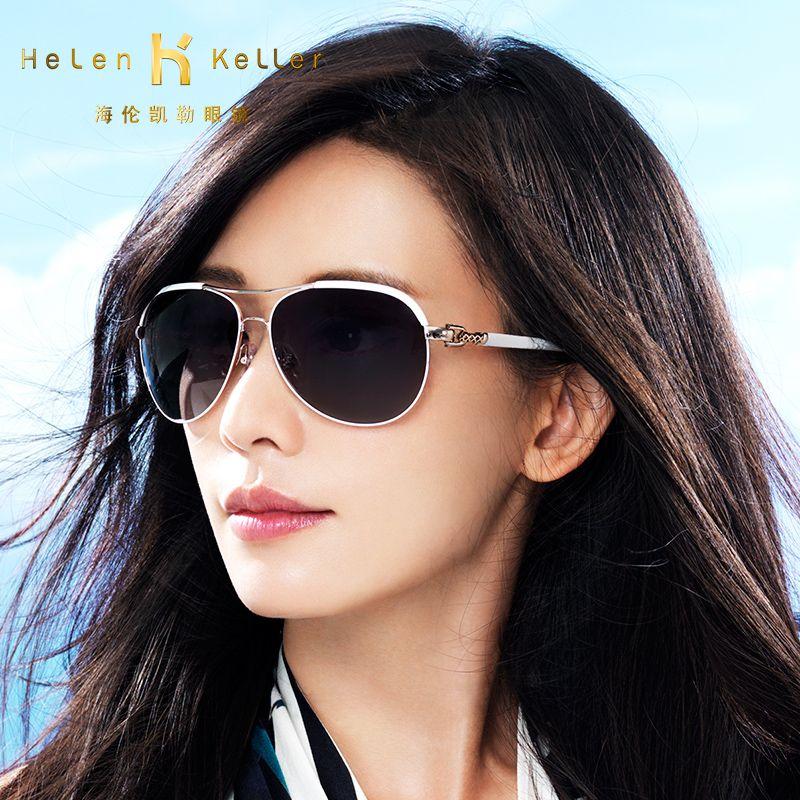 d2c7c7512f Click to Buy    Helen keller sunglasses female sunglasses polarized  sunglasses large driving.