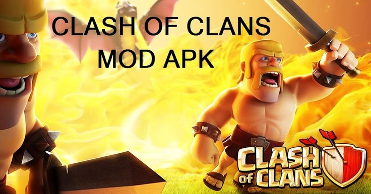 Download Clash Of Clans MOD Hack APK (Unlimited GEMS) | Clash Of