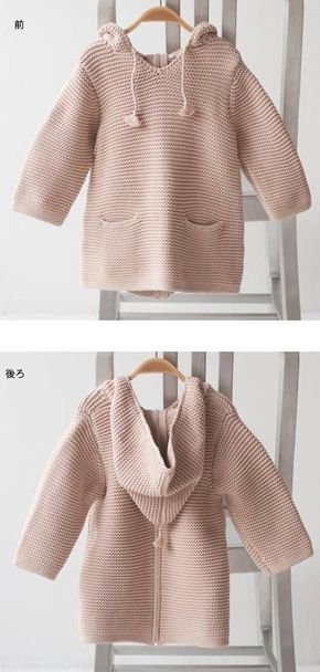 Baby girl jacket: top down rag | | kostenlose Muster | Pinterest ...