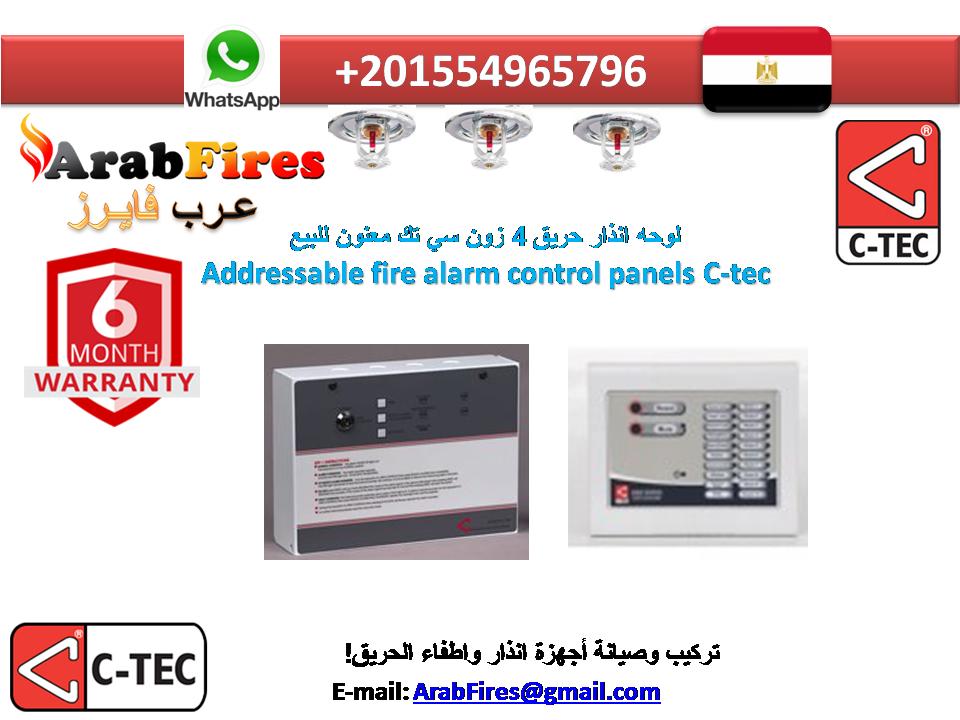 عرب فايرز لوحه انذار مكافحه للحريق 4 مناطق سي تك معنون للبيع بالضمان في مصر Addressable 4 Loops Control Panels Fire Alarm Alarm