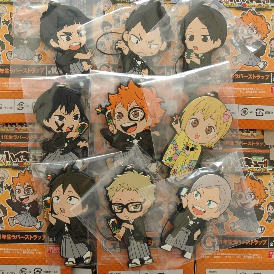 Haikyuu Rubber Strap 1kuji Shinnen Koganegawa Lev Ebay Anime Crafts Haikyuu Anime Anime Accessories