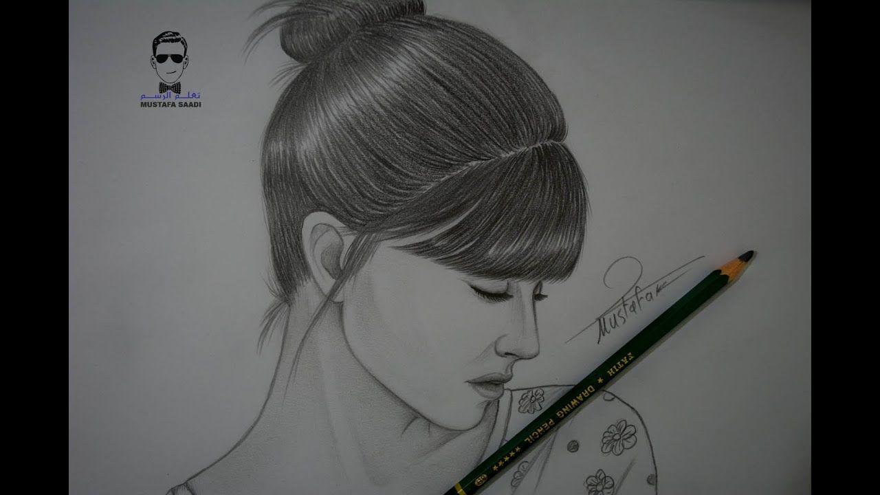 تعلم رسم وجه فتاة بشكل جانبي مع الخطوات للمبتدئين بورتريه Youtube Girl Drawing Sketches Art Drawings Simple Male Sketch