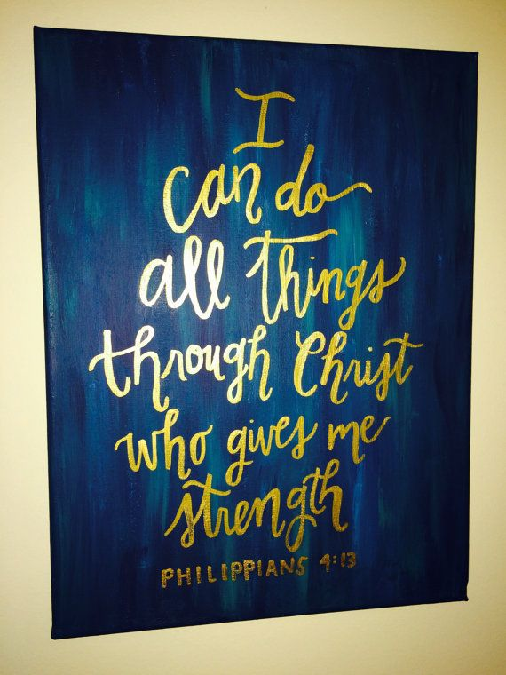 Bible Verse Scripture Canvas Calligraphy Painting I By Rspitko3