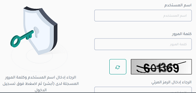 موقع بلدي تسجيل دخول موقع بلدي الاكتروني Letters Symbols Digit