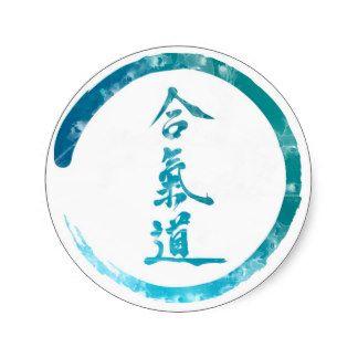 Aikido Stickers