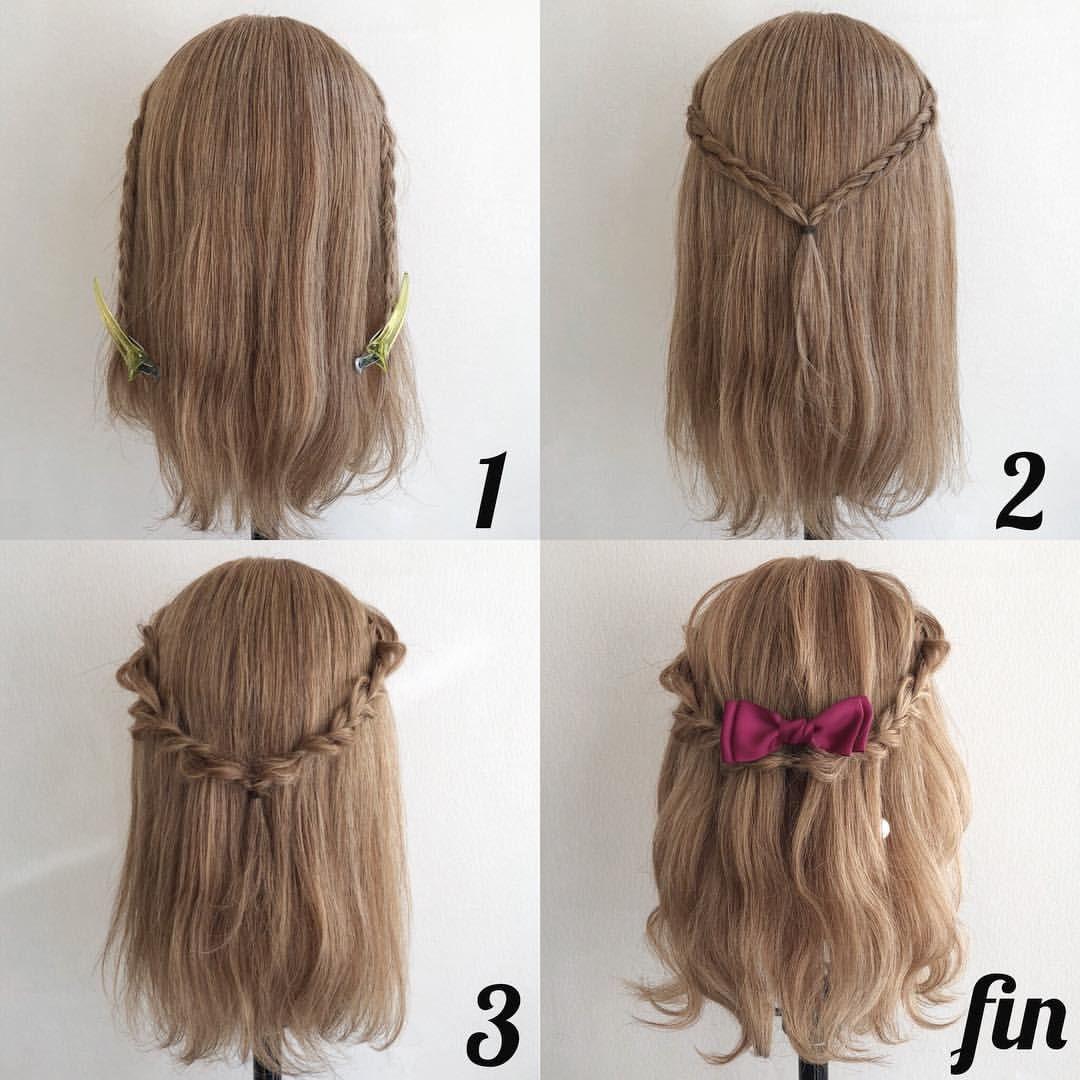 Shinichi Mogiさんはinstagramを利用しています ねじれが可愛い 簡単ハーフアップアレンジプロセス 両サイドに少量の三つ編みをつくり ダッカールでとめておきます 三つ編み2つを後ろで縛ります Pretty Hairstyles Stylish Hair Hairstyle