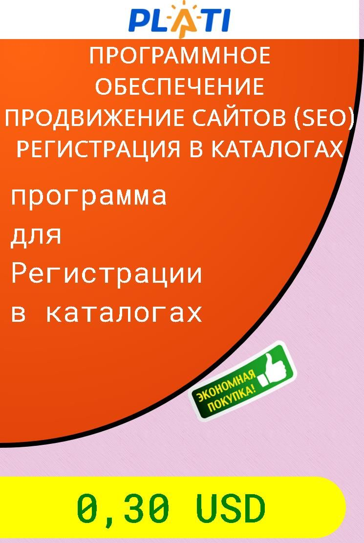 site.ru xrumer vps