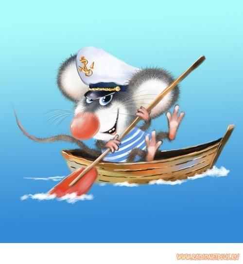 Открытки привет моряк