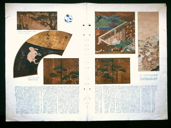 Japanese Print Japanese Paintings of the by VintageFromJapan
