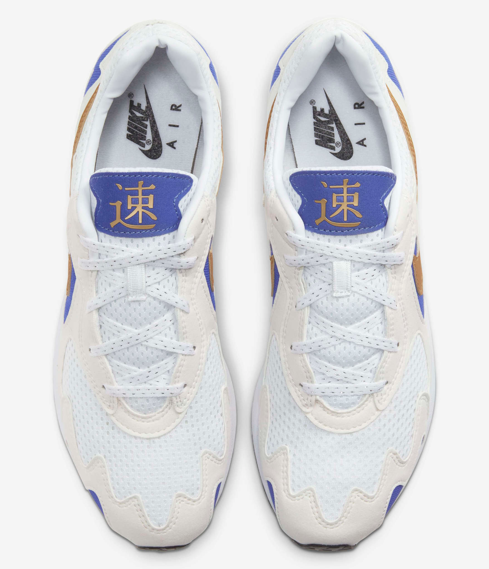 Nike Air Streak Light in White, Gold & Purple Nike air