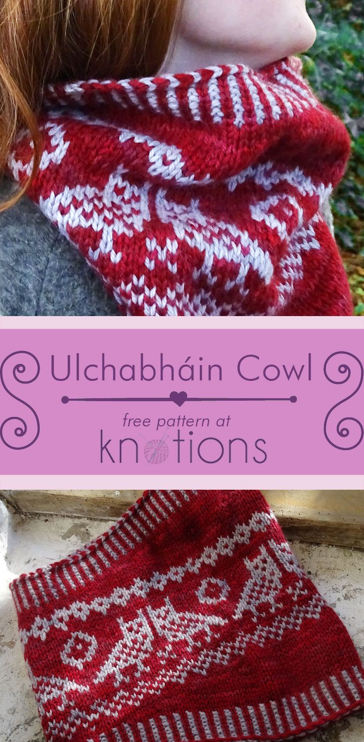 Ulchabháin Cowl | Free pattern, Owl and Patterns