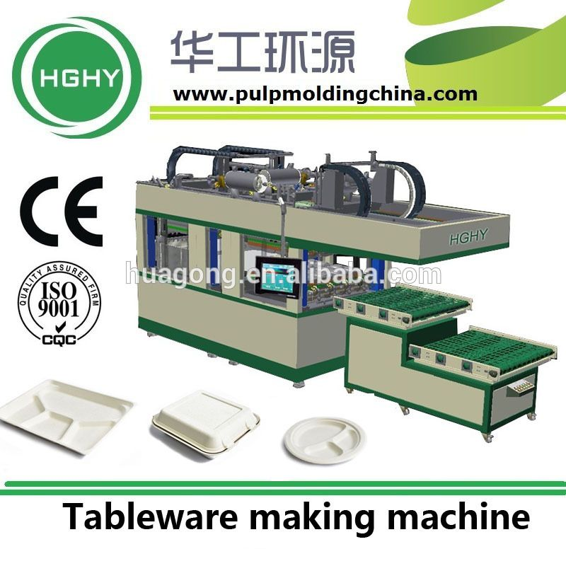 HGHY Sugarcane Bagasse Pulp Paper Plate Making Machine