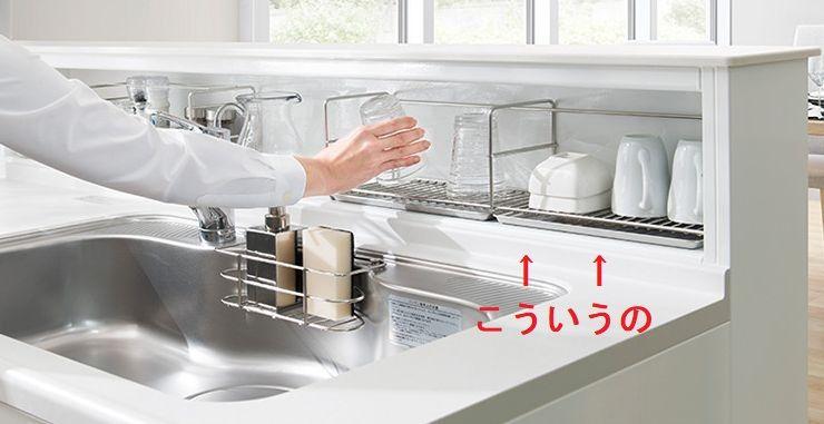 タカラスタンダードのマルチ収納対面プランのキッチン収納を造作 スマイルmax キッチン 収納 タカラスタンダード タカラスタンダード キッチン