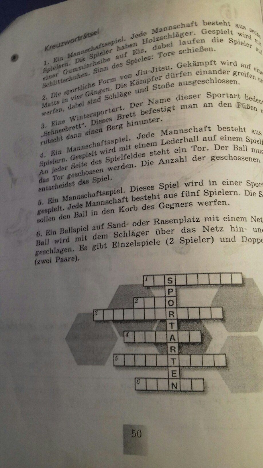 Гдз для рабочей тетради немецкому языку мозаика 8 класс