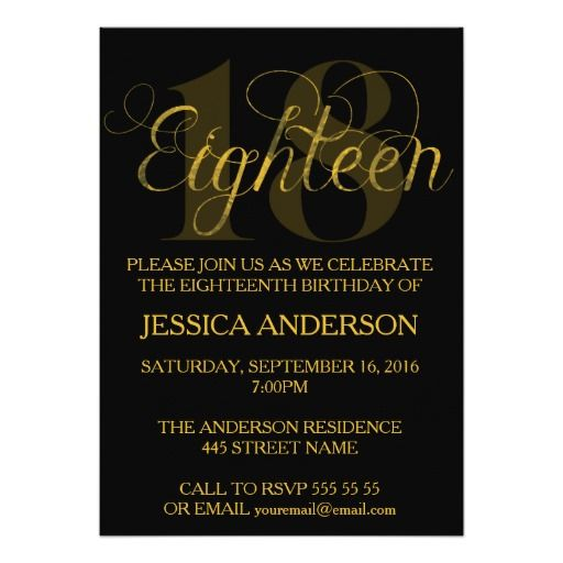 Elegant Gold Eighteen 18 Birthday Invitation