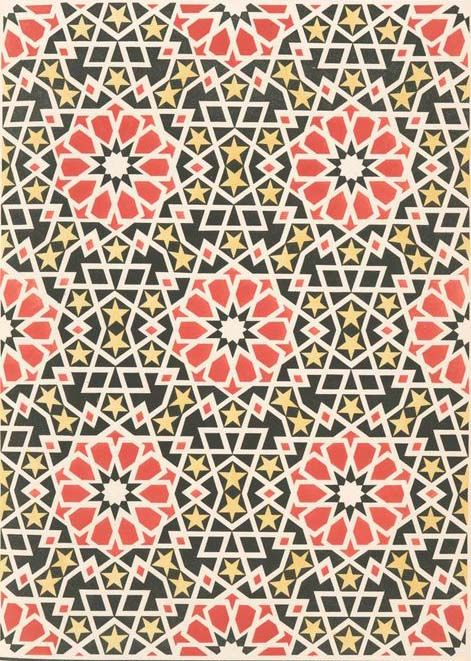 Art Décor: Mosque Mosaic Wall Decoration