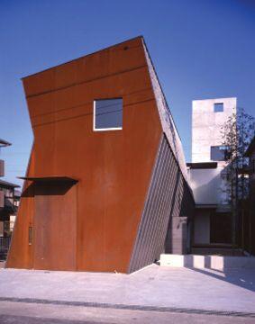 Sey Takeyama (Amorphe) - Refraction house