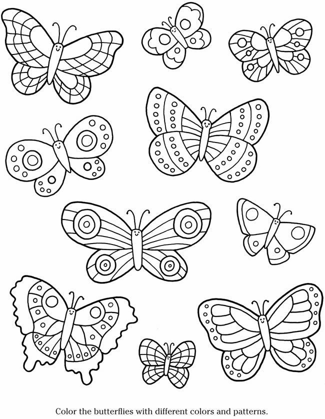 Flowers Butterfly And Caterpillar Printable Coloring Pages