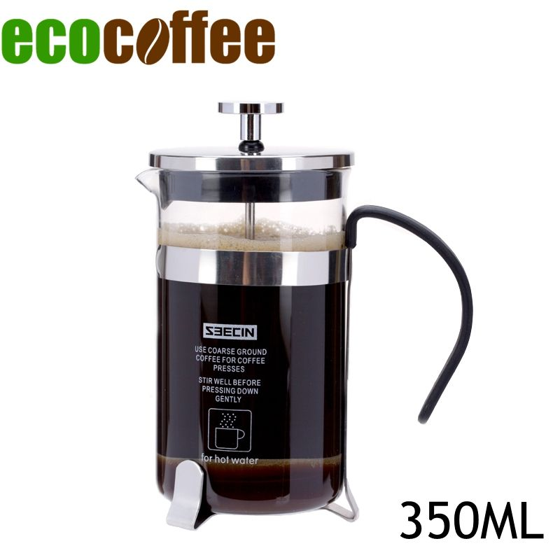 New Arrival Eco Coffee Accessories Free Shipping 350ml French Press Plunger Espresso Maker