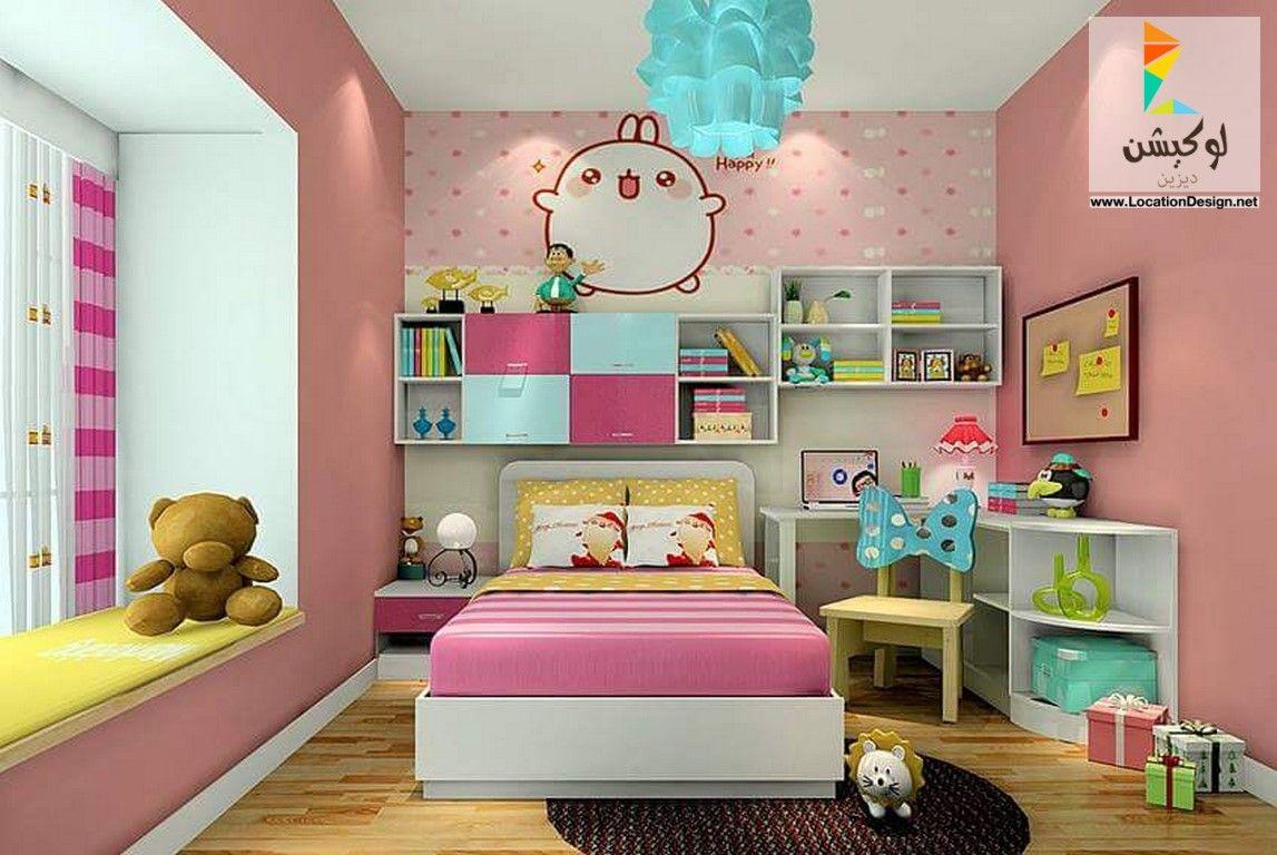 احدث ألوان دهانات غرف اطفال مودرن 20 تصميم جديد لأحدث غرف اطفال
