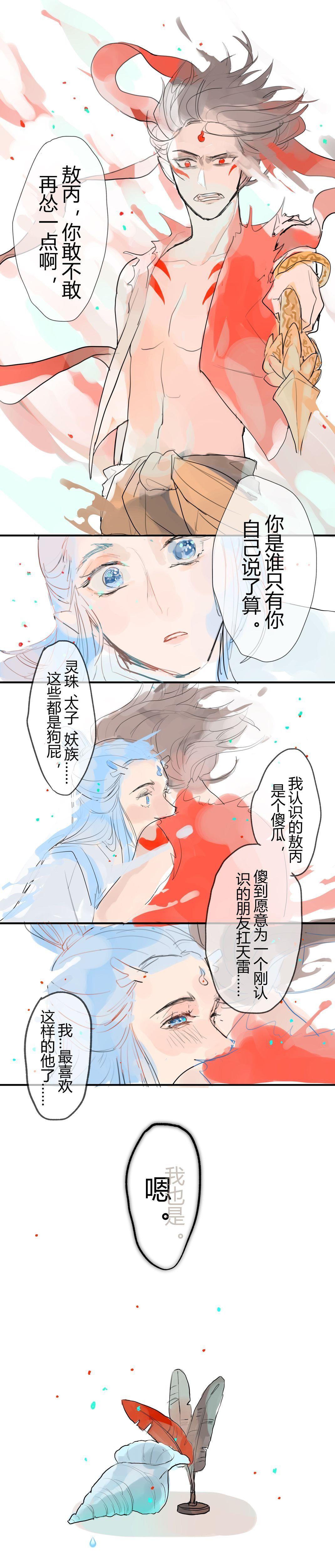 ปักพินโดย Yong ใน Ne Zha 哪吒之魔童降世 ในปี 2020 อะนิเมะ