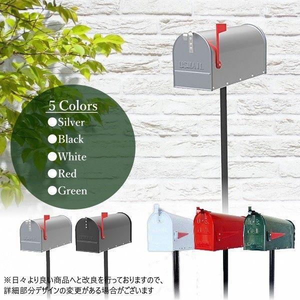 郵便ポスト郵便受けおしゃれかわいい人気アメリカンusメールボックス