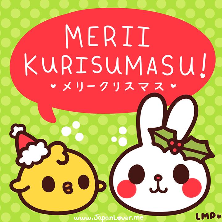 Lucky Star Hiragana: Learning Nihongo ^^
