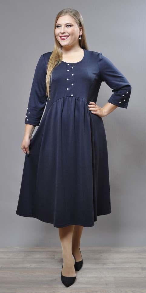 одежда для высоких полных женщин