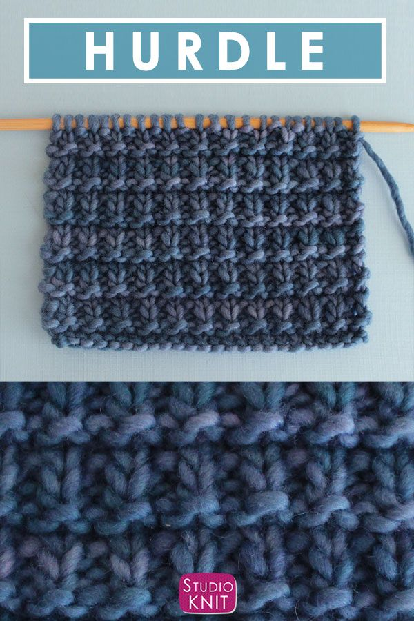 How to Knit the Hurdle Stitch with Studio Knit. | Knit tips ...