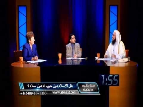 المناظرة بين الدكتورة وفاء سلطان و الشيخ طارق يوسف Youtube Talk Show Talk