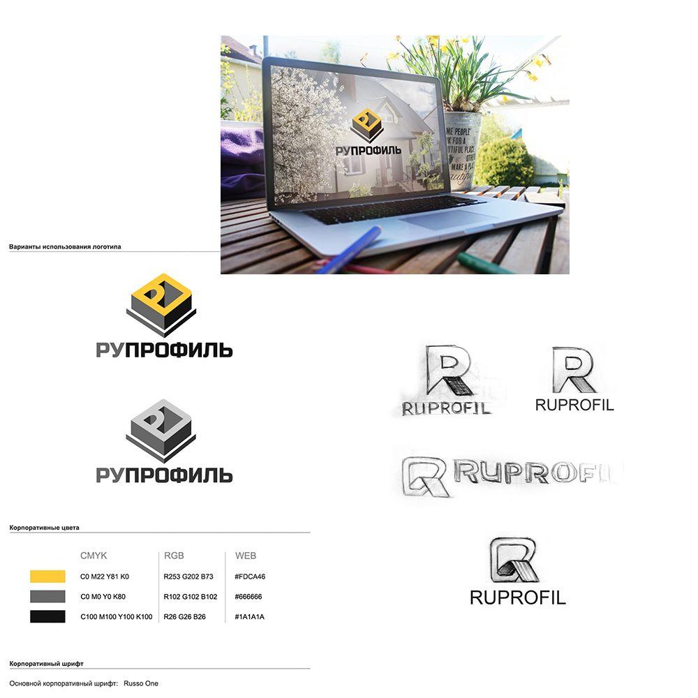 http://www.corner.com.ua/portfolio/graphic_design/firmeniy_stil/ruprofil дизайн, студия, корнер, corner, интерьер, стиль, квартира, дом, комфорт, уют, фантастика, мотивы, Гауди, яркость, тепло, скандинавский стиль, единство, цельность, солнце, детская комната, спальня, тинейджер, мадагаскар, украина, одесса