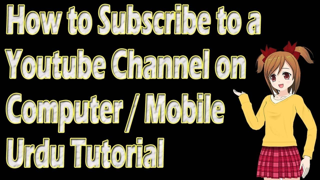 How to Subscribe to a Youtube Channel on Computer / Mobile