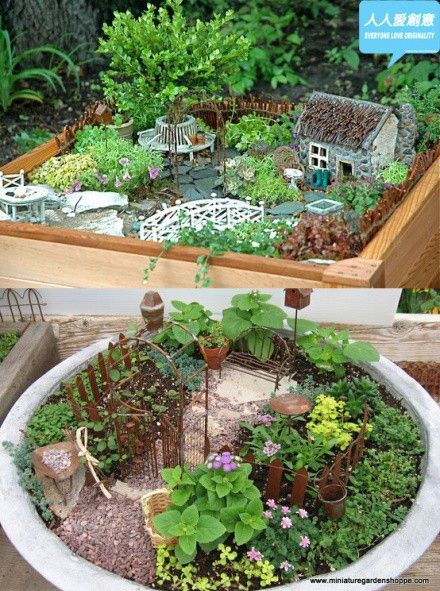cool for the garden!