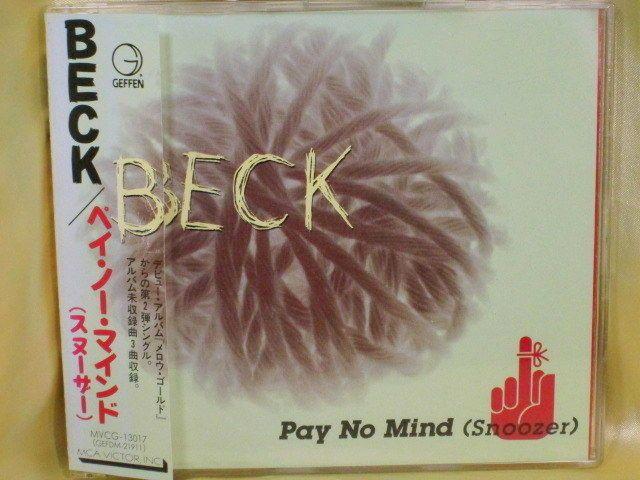 CD/Japan- BECK Pay No Mind (Snoozer) 4trx EP w/OBI RARE OOP MVCG-13017 #PopRockAlternativeRock