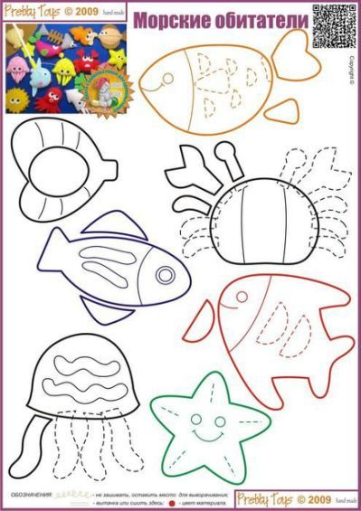... sea creatures felt fish pattern