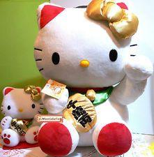"""18"""" Sanrio Lucky Fortune Hello Kitty Cat Money Maneki Neko Mascot Plush Doll Toy"""