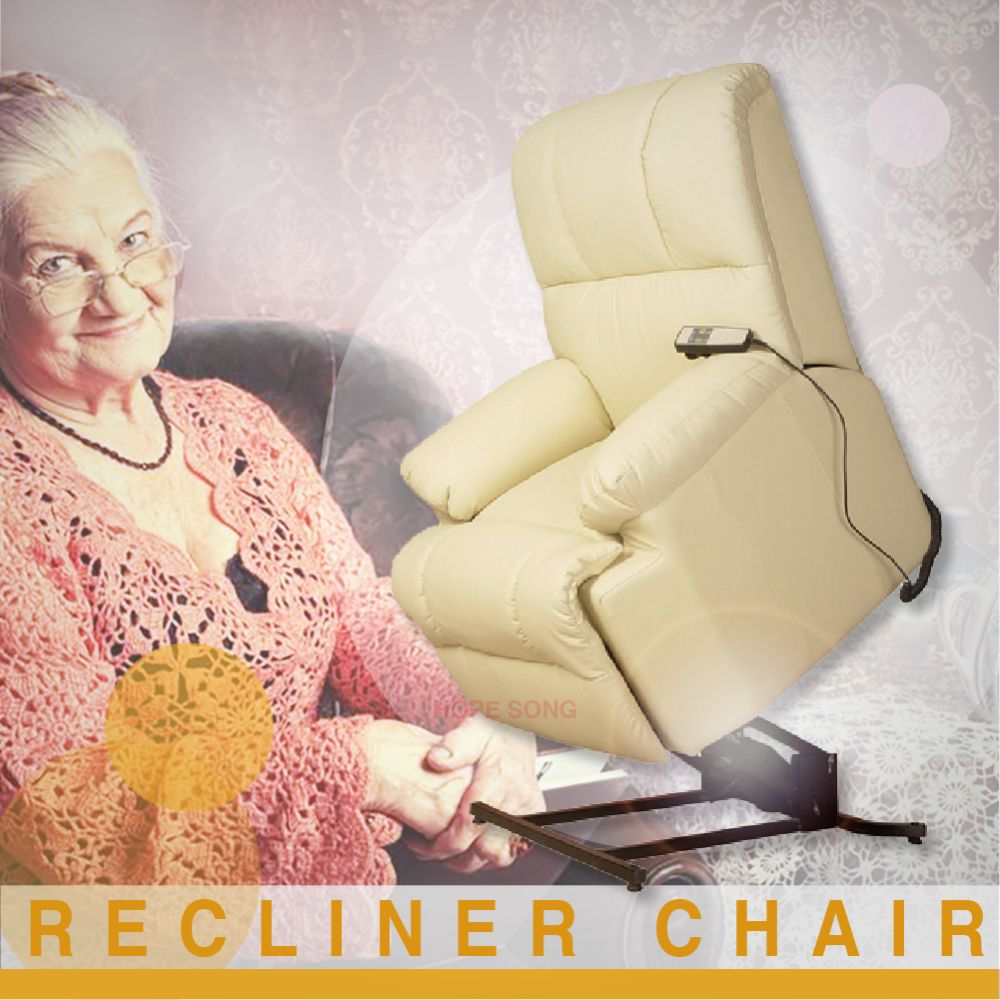 Check Out This Product On Alibaba.com APP Amazon Best Sellers Lift Chair  Recliner Chair