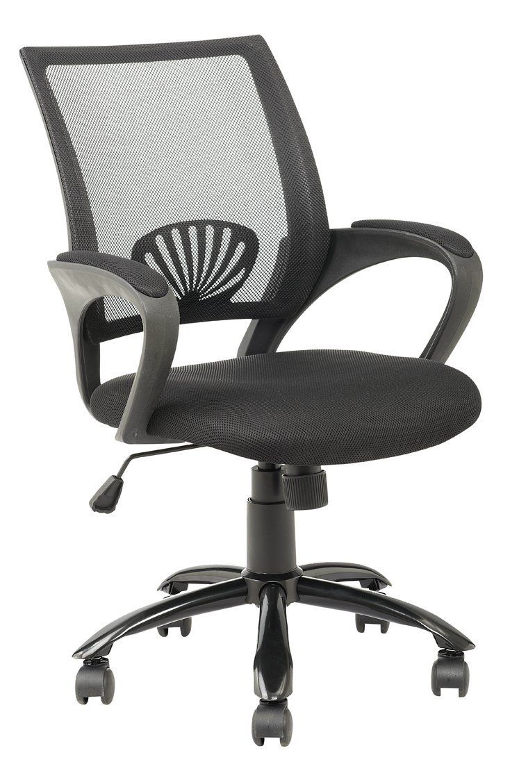 Get Comfy Without Going Broke: Best Office Chairs Under $200 | Get ...