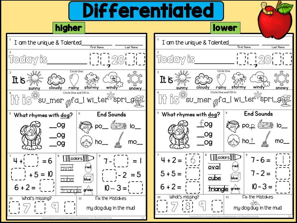 Morning Work Freebie First Grade August Packet (Back to