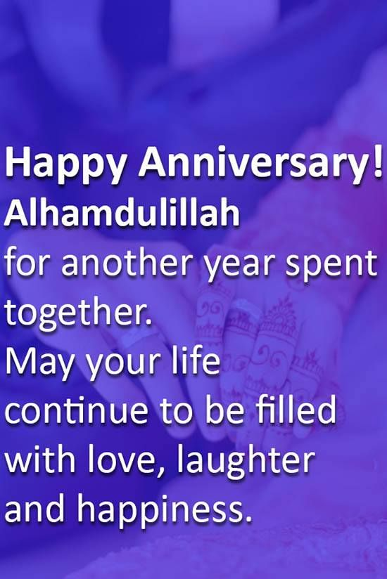 Islamic anniversary wishes for couples 20 islamic anniversary islamic anniversary wishes 3 weddinganniversary marriage wife husband couples m4hsunfo
