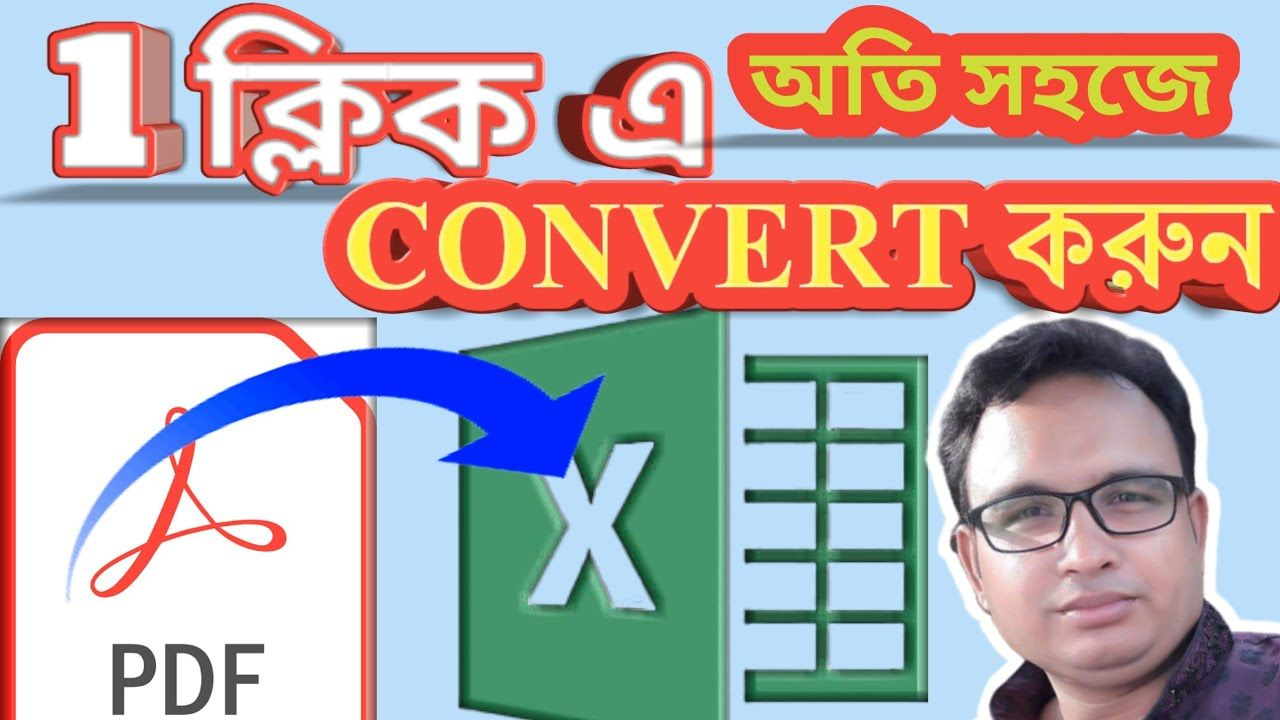 Excel VBA Bangla 65 How to covert pdf to Excel file in