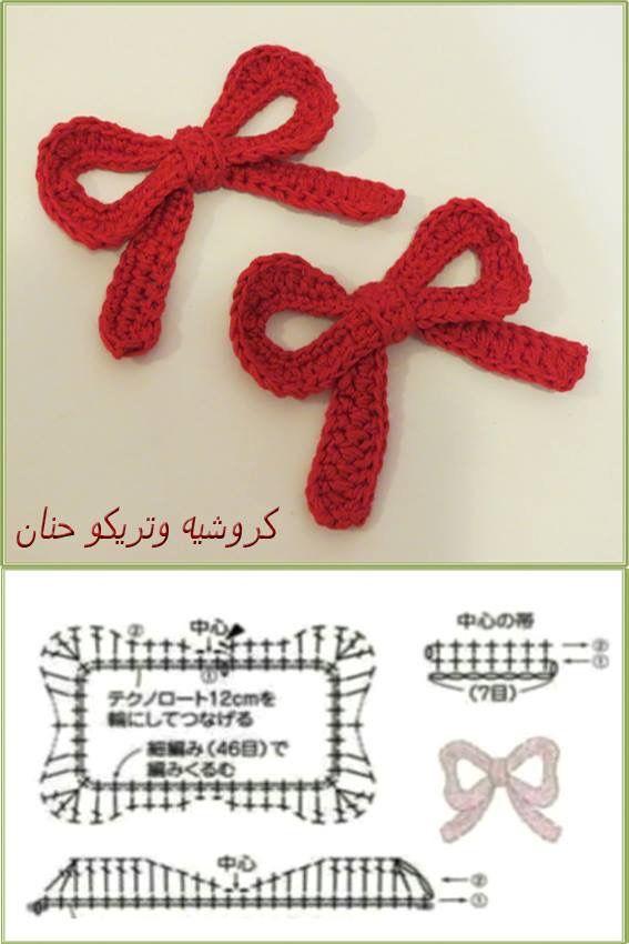 Pin de Elvia en crochet | Pinterest | Ganchillo, Croché y Lazos