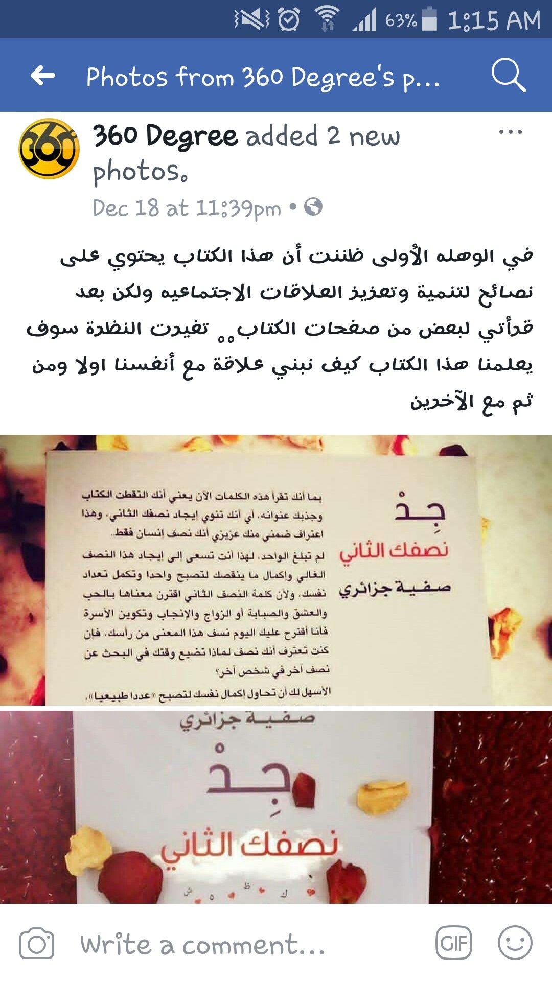 Pin By Deema Al Khasawneh On Books To Read Books To Read Books