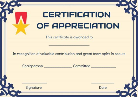 Scout certificate of appreciation template scout certificate scout certificate of appreciation template yelopaper Choice Image